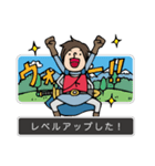 Do your best the story(個別スタンプ:13)