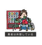 Do your best the story(個別スタンプ:14)