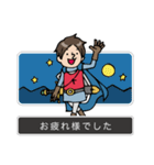 Do your best the story(個別スタンプ:15)