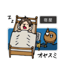 Do your best the story(個別スタンプ:16)