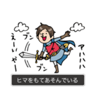 Do your best the story(個別スタンプ:17)