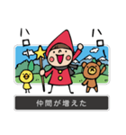 Do your best the story(個別スタンプ:18)