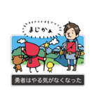 Do your best the story(個別スタンプ:19)