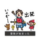 Do your best the story(個別スタンプ:20)
