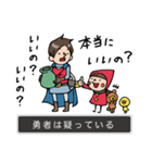 Do your best the story(個別スタンプ:21)