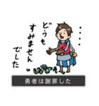 Do your best the story(個別スタンプ:22)