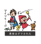 Do your best the story(個別スタンプ:23)