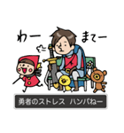 Do your best the story(個別スタンプ:24)