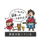 Do your best the story(個別スタンプ:25)