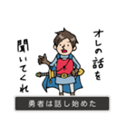 Do your best the story(個別スタンプ:26)