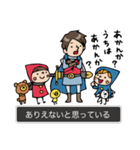 Do your best the story(個別スタンプ:29)