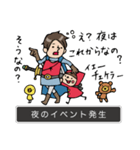 Do your best the story(個別スタンプ:30)