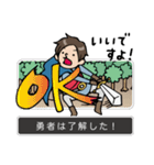 Do your best the story(個別スタンプ:31)