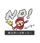 Do your best the story(個別スタンプ:32)
