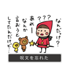 Do your best the story(個別スタンプ:33)