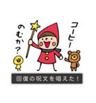 Do your best the story(個別スタンプ:34)