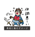 Do your best the story(個別スタンプ:35)