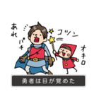 Do your best the story(個別スタンプ:36)