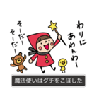 Do your best the story(個別スタンプ:37)