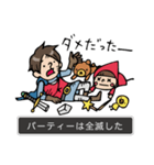 Do your best the story(個別スタンプ:38)