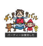 Do your best the story(個別スタンプ:39)