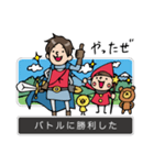 Do your best the story(個別スタンプ:40)