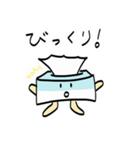 ふんわりティッシュくん(個別スタンプ:3)