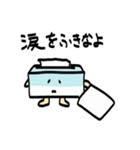 ふんわりティッシュくん(個別スタンプ:6)