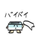 ふんわりティッシュくん(個別スタンプ:7)