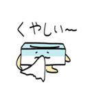 ふんわりティッシュくん(個別スタンプ:8)