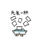 ふんわりティッシュくん(個別スタンプ:10)