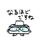 ふんわりティッシュくん(個別スタンプ:11)