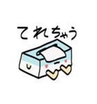 ふんわりティッシュくん(個別スタンプ:13)