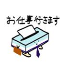 ふんわりティッシュくん(個別スタンプ:15)