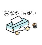 ふんわりティッシュくん(個別スタンプ:16)