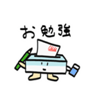 ふんわりティッシュくん(個別スタンプ:17)