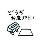 ふんわりティッシュくん(個別スタンプ:20)