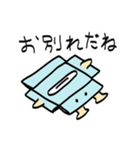 ふんわりティッシュくん(個別スタンプ:22)