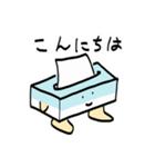 ふんわりティッシュくん(個別スタンプ:24)
