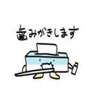 ふんわりティッシュくん(個別スタンプ:27)