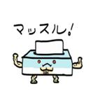ふんわりティッシュくん(個別スタンプ:28)