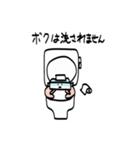 ふんわりティッシュくん(個別スタンプ:29)