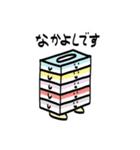 ふんわりティッシュくん(個別スタンプ:31)