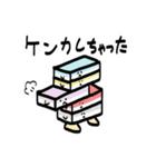 ふんわりティッシュくん(個別スタンプ:32)