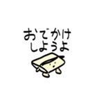 ふんわりティッシュくん(個別スタンプ:33)