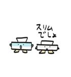 ふんわりティッシュくん(個別スタンプ:35)