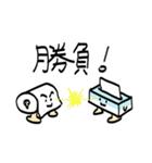ふんわりティッシュくん(個別スタンプ:36)