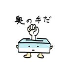 ふんわりティッシュくん(個別スタンプ:38)