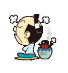 侍人情伝2(個別スタンプ:05)