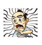 侍人情伝2(個別スタンプ:07)